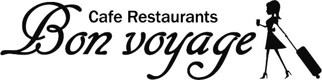 岡山県倉敷市笹沖のカフェ Bon Voyage -ボンボヤージュ-